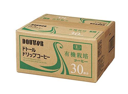 ドリップコーヒー 有機栽培ブレンド 7gX30