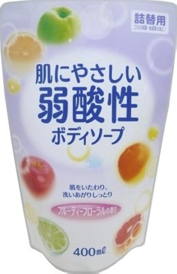 穀物過言格納ロケット石鹸 弱酸性ボディソープ フルーティーフローラルの香り 詰替え用 400ml×20個セット