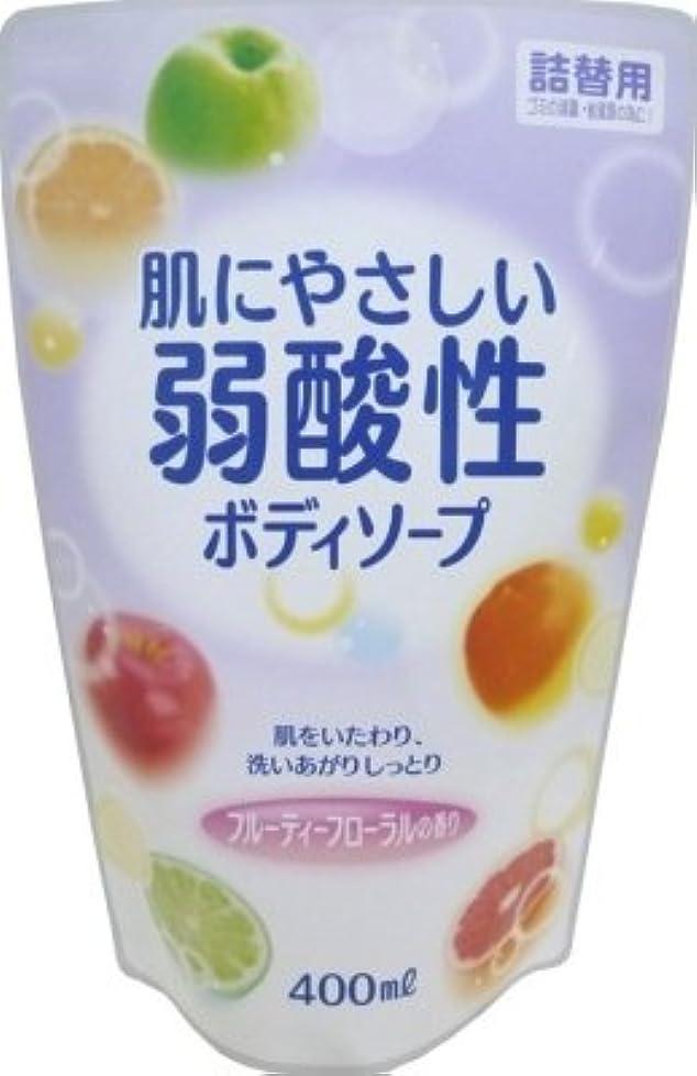 ロケット石鹸 弱酸性ボディソープ フルーティーフローラルの香り 詰替え用 400ml×20個セット