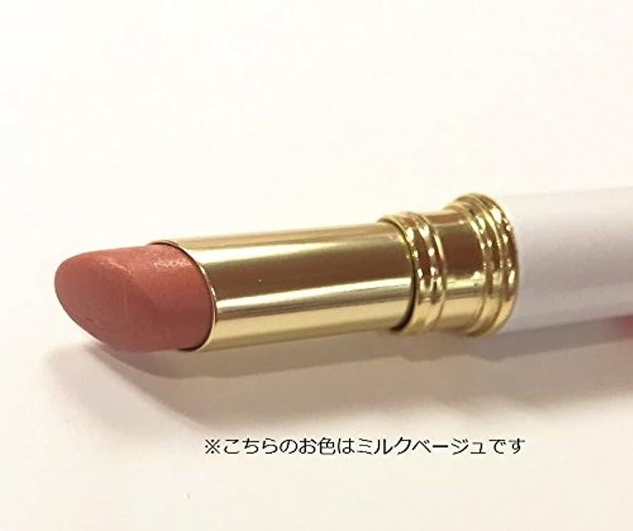 茅沼順子薬局 Junko KAYANUMA(ジュンコカヤヌマ) カドゥー ルージュパルフェ コライユ(レッド)