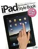 iPad Style Book 画像