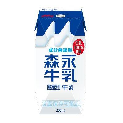 森永牛乳 (成分無調整) ピクニック ロングライフ牛乳 200mlX24本入