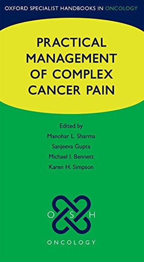 ペイン疾患排除するPractical Management of Complex Cancer Pain (Oxford Specialist Handbooks in Oncology) (English Edition)