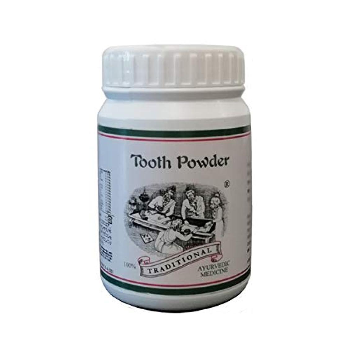 確実はい証拠インド アーユルヴェーダ カイラリ トゥース パウダー(パウダー 歯磨き粉)50g【Kairali 正規輸入品】