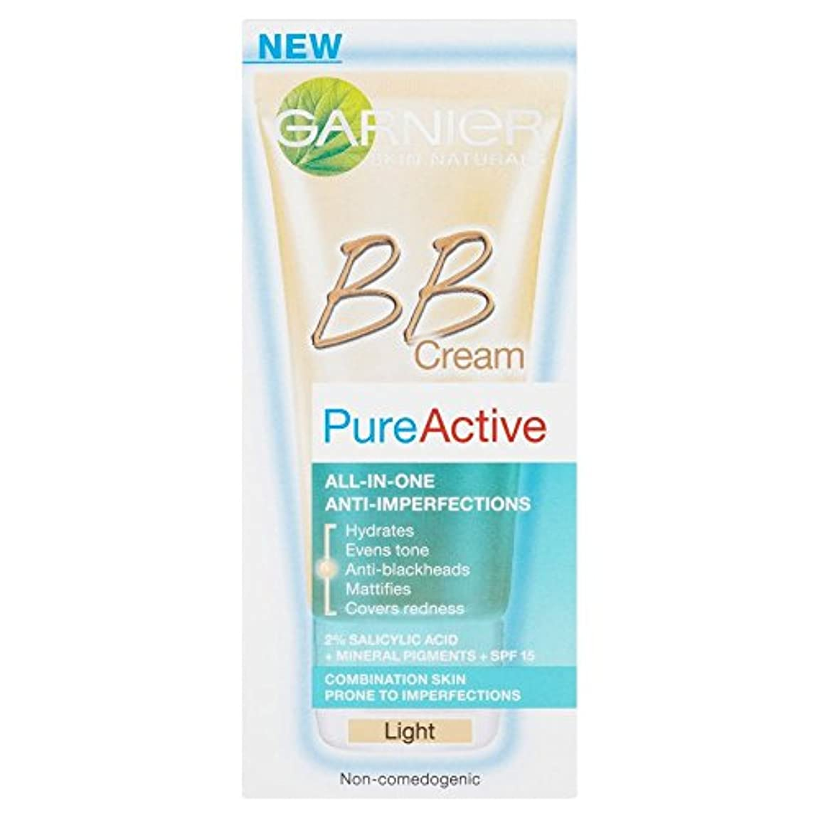 切り刻む無視潮Garnier Pure Active BB Cream - Light (50ml) ガルニエ純粋な活性bbクリーム - 光( 50ミリリットル) [並行輸入品]