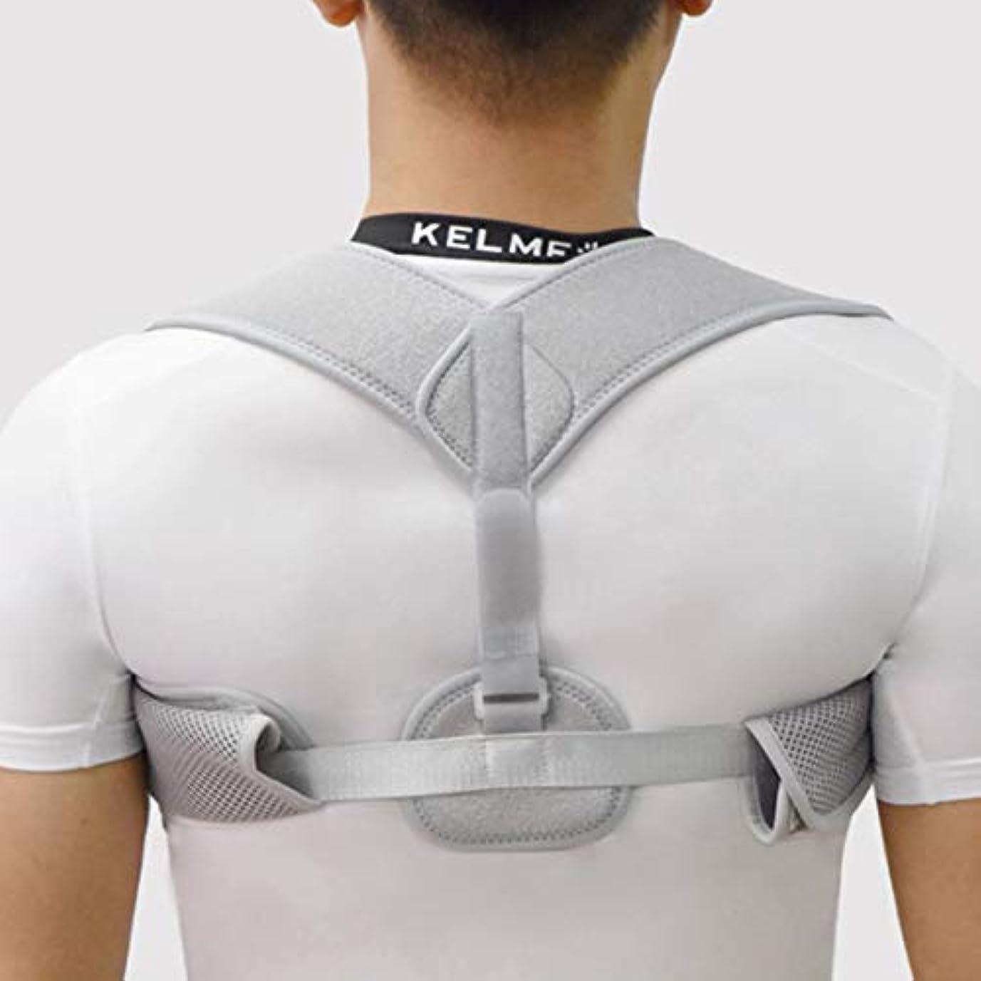 除外する自殺周波数新しいアッパーバックポスチャーコレクター姿勢鎖骨サポートコレクターバックストレート肩ブレースストラップコレクター耐久性 - グレー