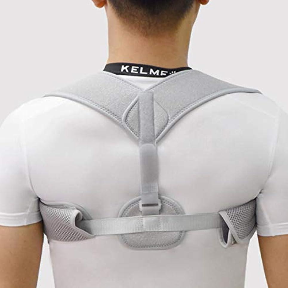 調和バイオリニストゴネリル新しいアッパーバックポスチャーコレクター姿勢鎖骨サポートコレクターバックストレート肩ブレースストラップコレクター耐久性 - グレー