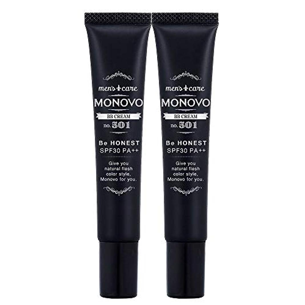 MONOVO BBクリーム メンズ コンシーラー ファンデーション効果で青髭/テカリ/肌荒れ隠し[ SPF30/PA++] 2本 40g
