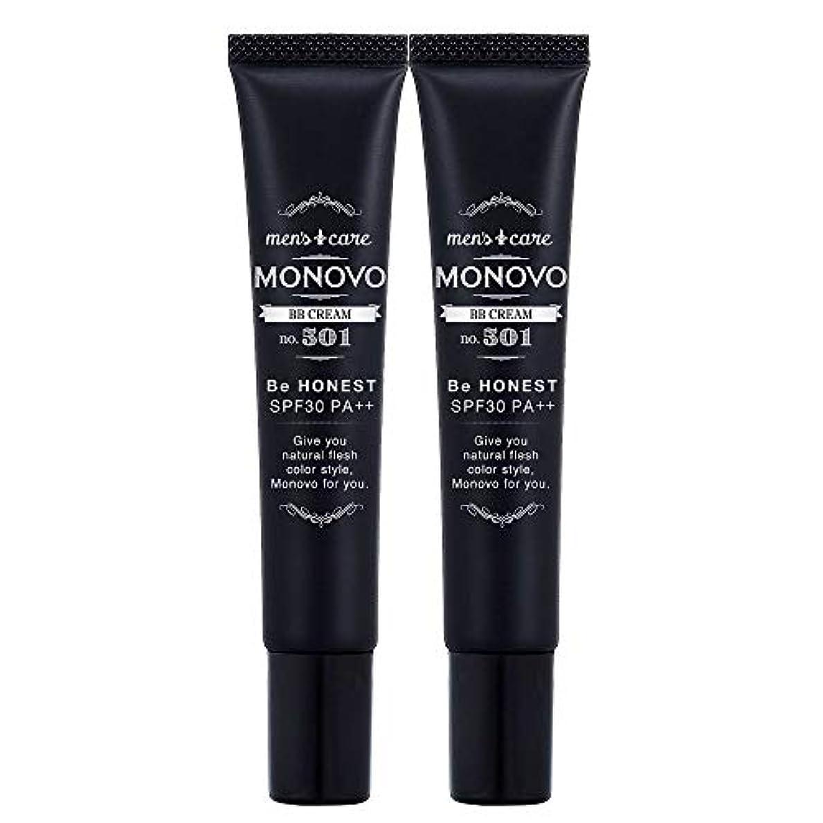 セール必需品昇進MONOVO BBクリーム メンズ コンシーラー ファンデーション効果で青髭/テカリ/肌荒れ隠し[ SPF30/PA++] 2本 40g