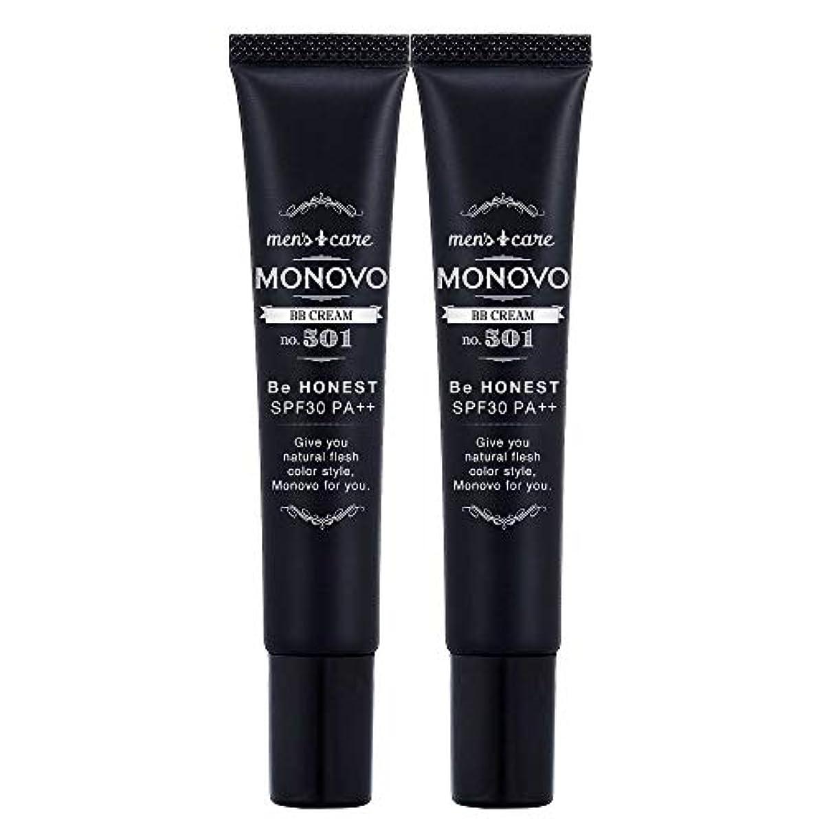 褐色超越する曲げるMONOVO BBクリーム メンズ コンシーラー ファンデーション効果で青髭/テカリ/肌荒れ隠し[ SPF30/PA++] 2本 40g