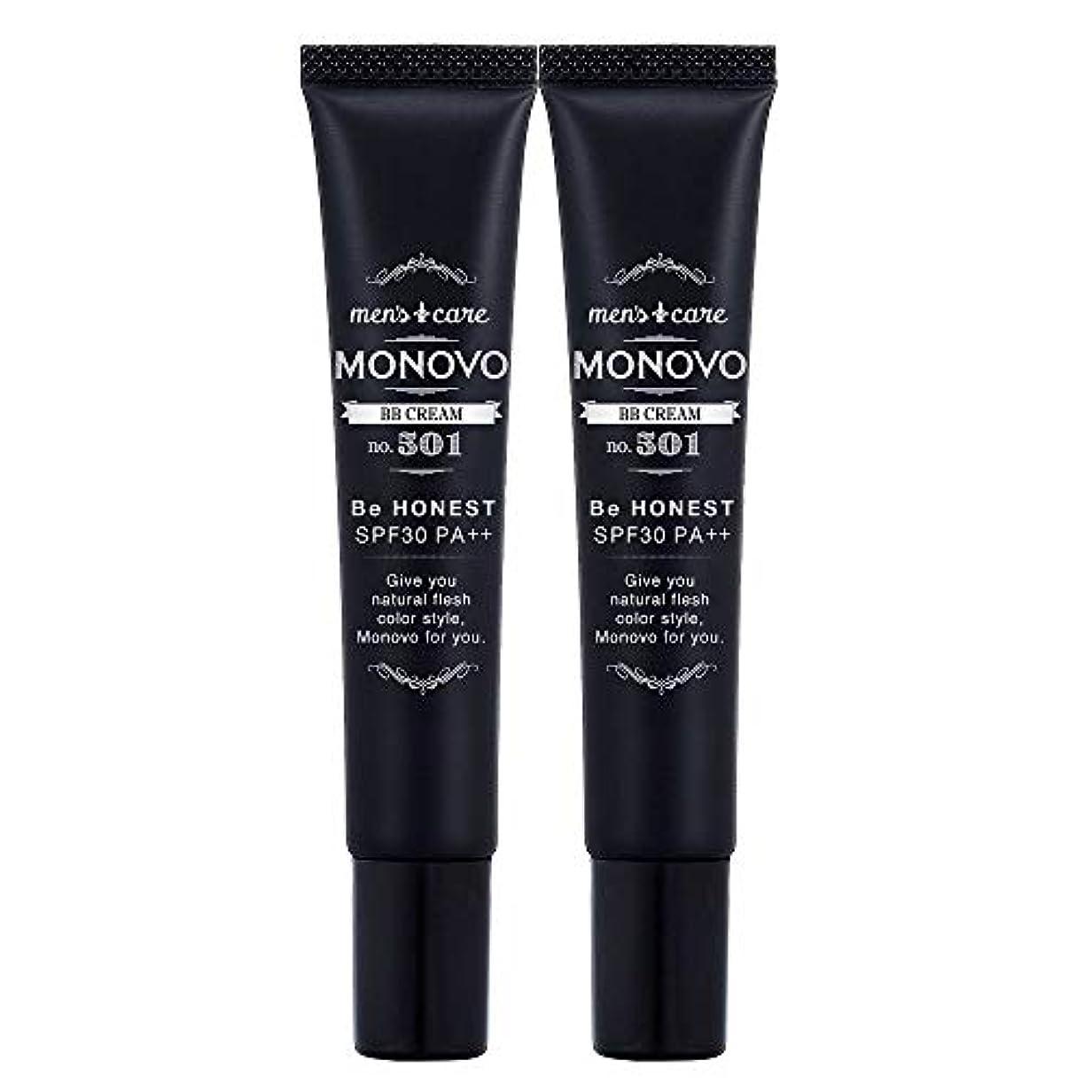 シャイ銀影響力のあるMONOVO BBクリーム メンズ コンシーラー ファンデーション効果で青髭/テカリ/肌荒れ隠し[ SPF30/PA++] 2本 40g