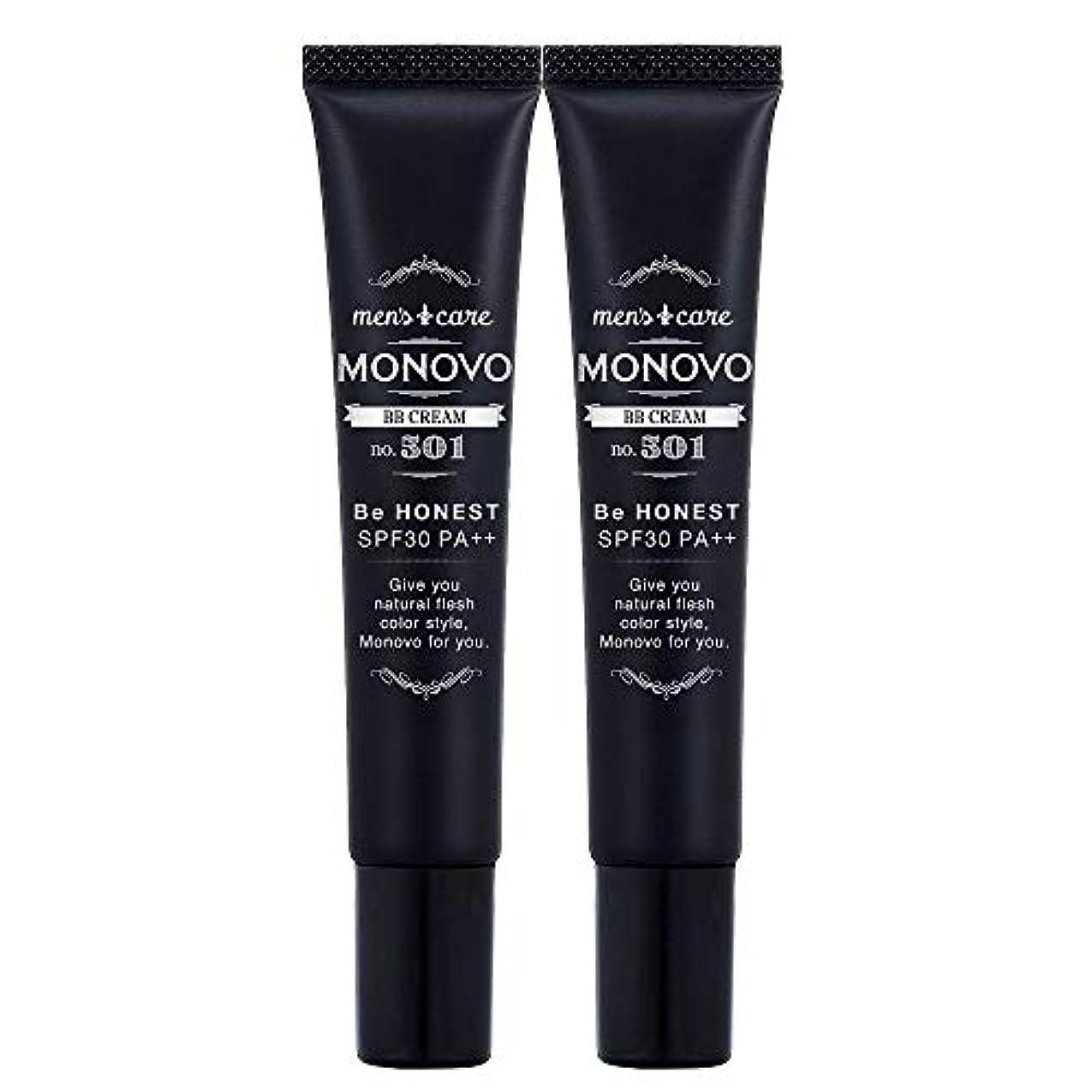 情熱説得力のある女王MONOVO BBクリーム メンズ コンシーラー ファンデーション効果で青髭/テカリ/肌荒れ隠し[ SPF30/PA++] 2本 40g