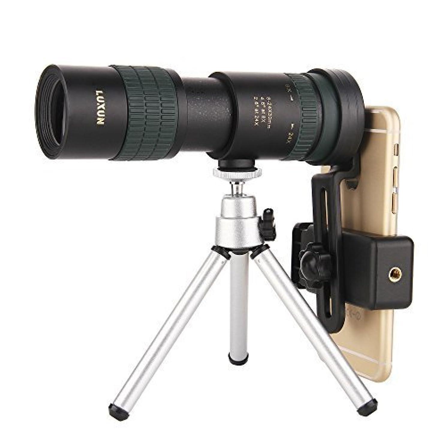 床空虚推論LUXUN 単眼鏡 8-24x30 高倍率 コンパクト 軽量 昼夜兼用 スマホ対応 高画質 アウトドア旅行/観光/狩猟/登山/スポーツ観戦 携帯ホルダー&三脚付き