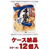 【1ケース納品】 【1個あたり198円】 亀田 手塩屋 9枚×12