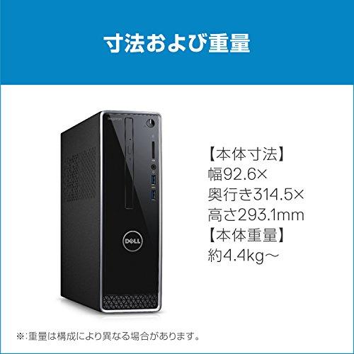 Dell デスクトップパソコン Inspiron 3268 Core i3モデル 18Q11/4GB/1TB/Windows10