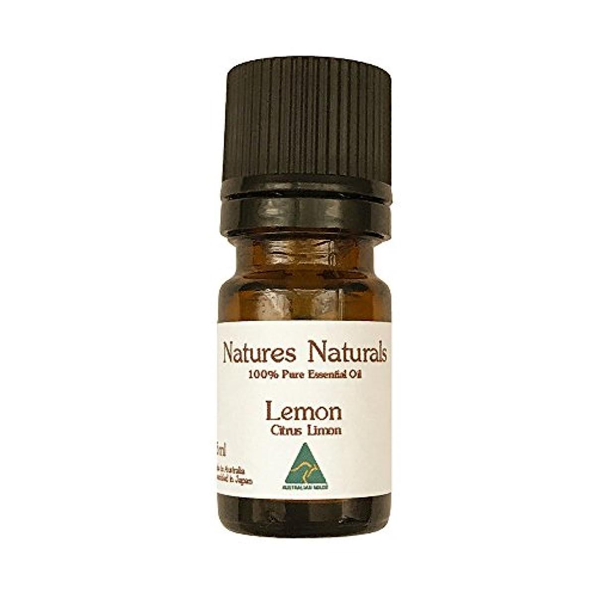 出席する選択描写レモン エッセンシャルオイル 100% 精油 5ml