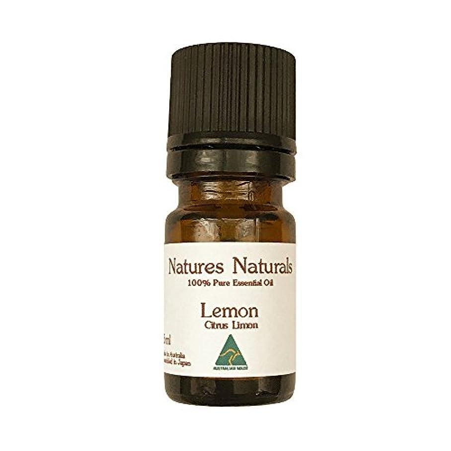 アルネモットー食べるレモン エッセンシャルオイル 100% 精油 5ml