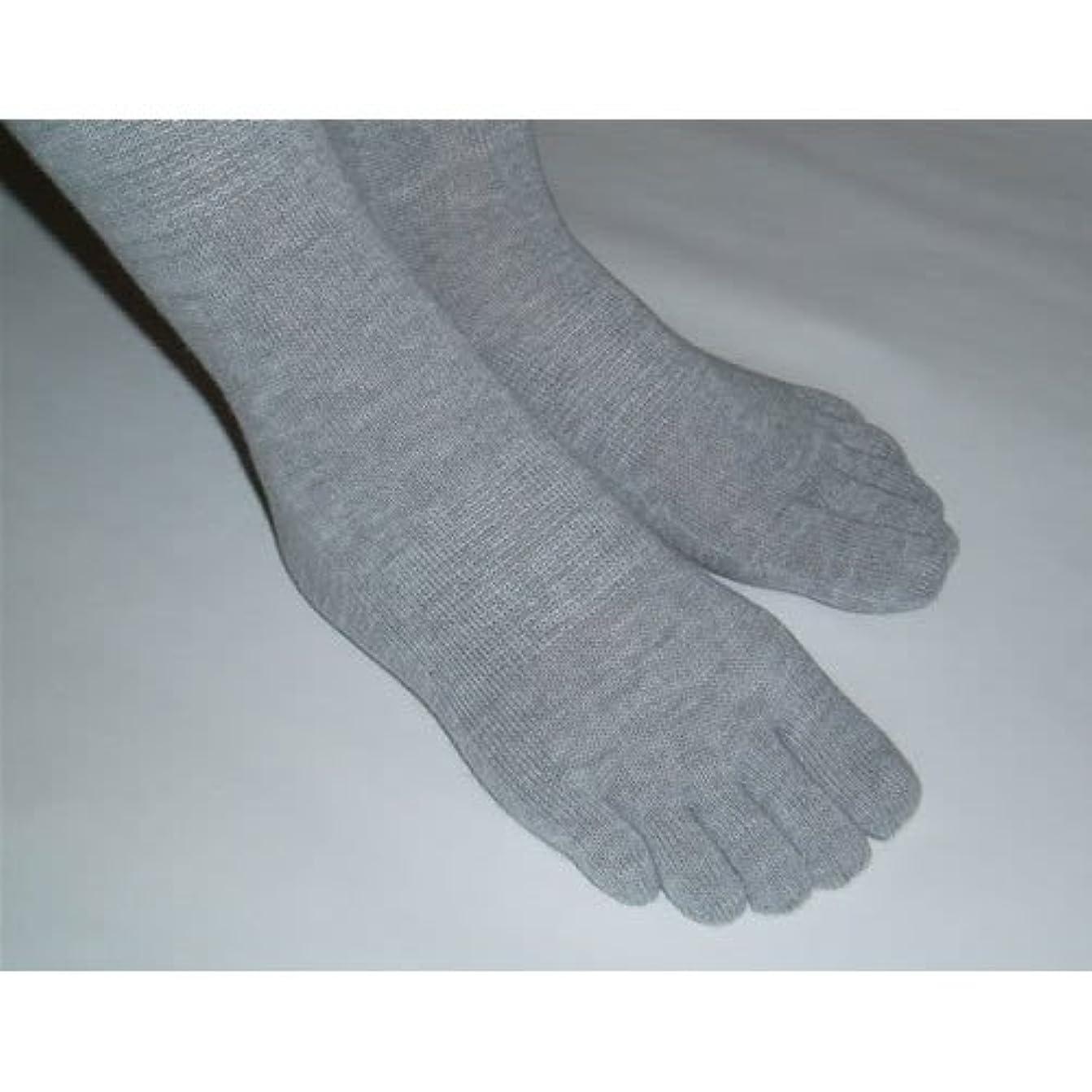 脈拍概要幸運5本指ソックス 婦人(22-24cm)サイズ 【炭の靴下】