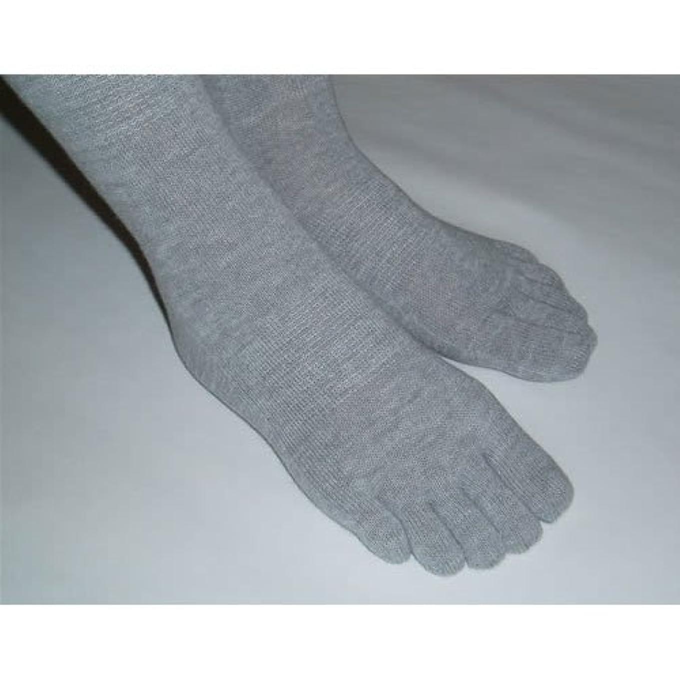 音節堤防比較5本指ソックス 婦人(22-24cm)サイズ 【炭の靴下】