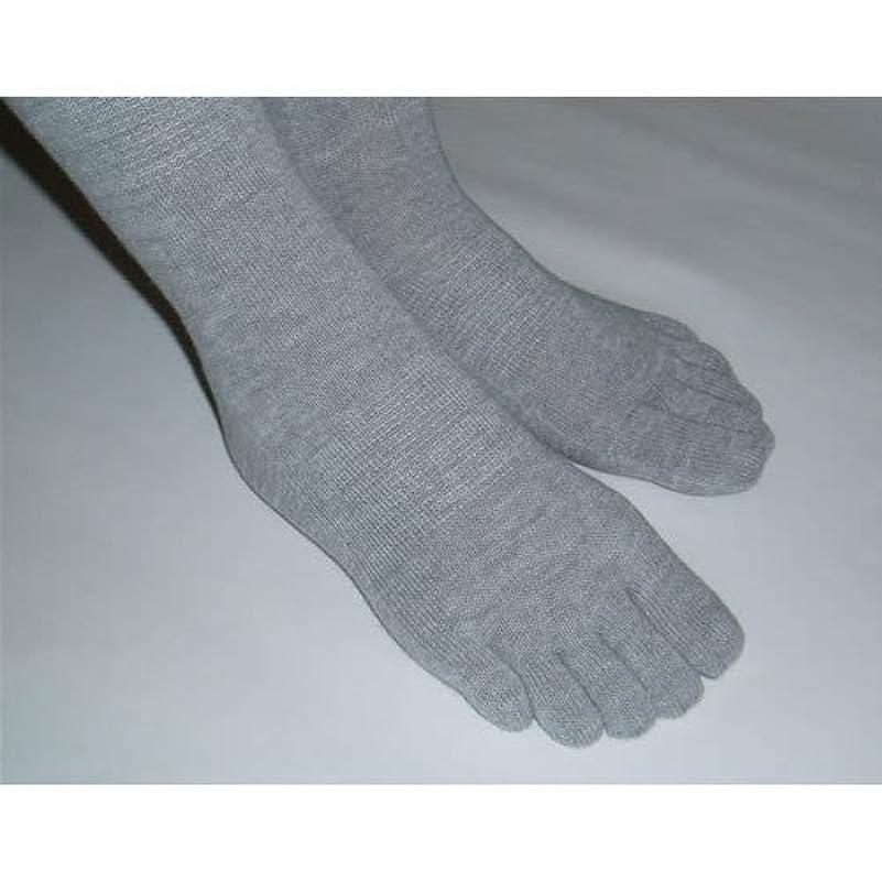 聖なるカレッジ年5本指ソックス 婦人(22-24cm)サイズ 【炭の靴下】