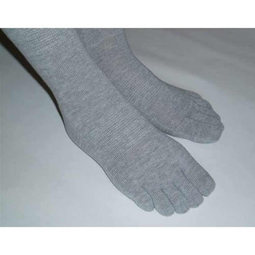 手順スツール旅客5本指ソックス 婦人(22-24cm)サイズ 【炭の靴下】