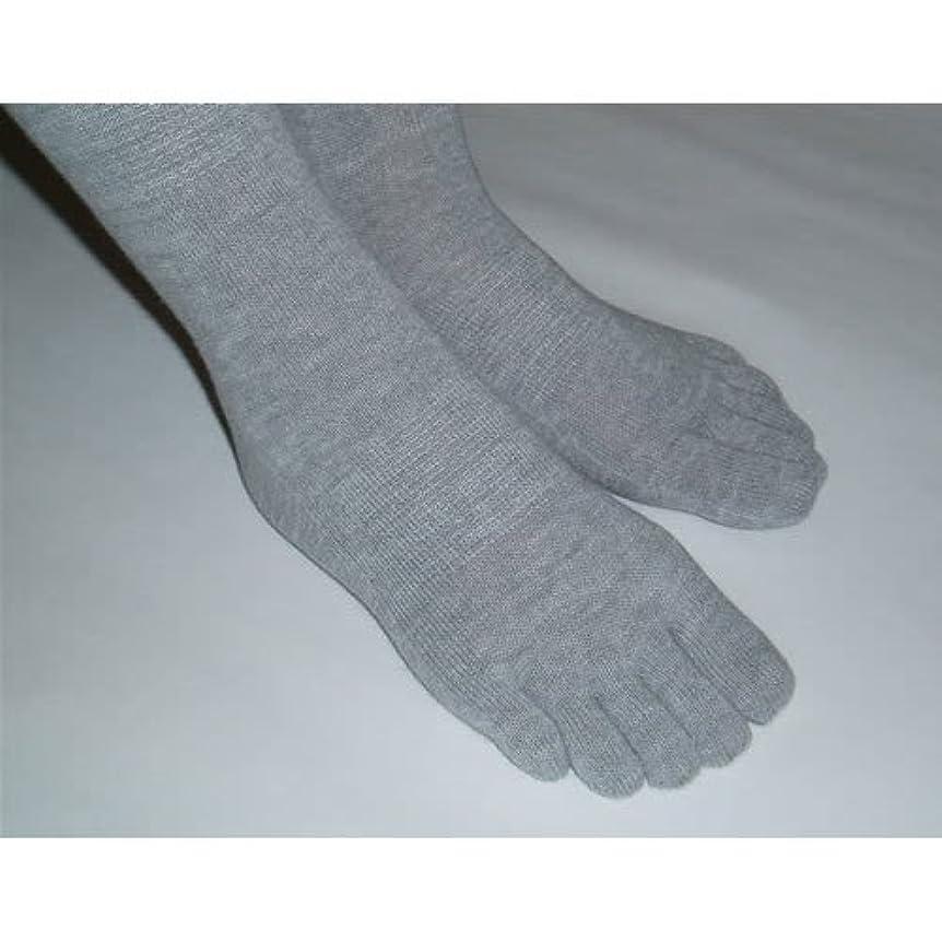 薬を飲むモニカ遊具5本指ソックス 婦人(22-24cm)サイズ 【炭の靴下】