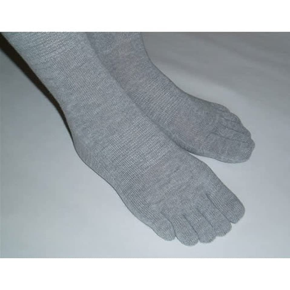 トレイル冒険家ハード5本指ソックス 婦人(22-24cm)サイズ 【炭の靴下】