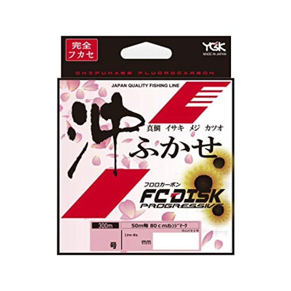 憂鬱なお香前者よつあみ(YGK) ライン FC ディスク プロブレッシブ 沖フカセ 300m 8号