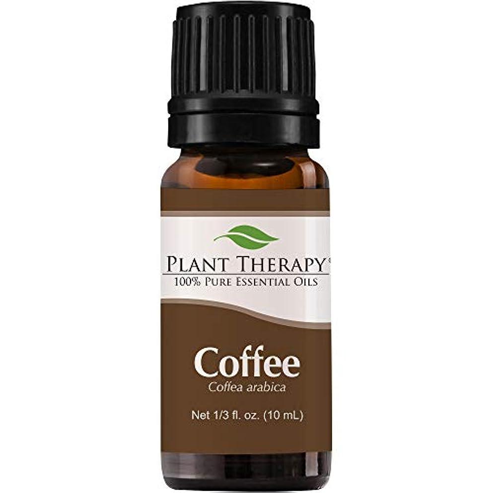 パンツ労苦時Coffee Essential Oil. 10 ml (1/3 oz). 100% Pure, Undiluted, Therapeutic Grade. by Plant Therapy Essential Oils