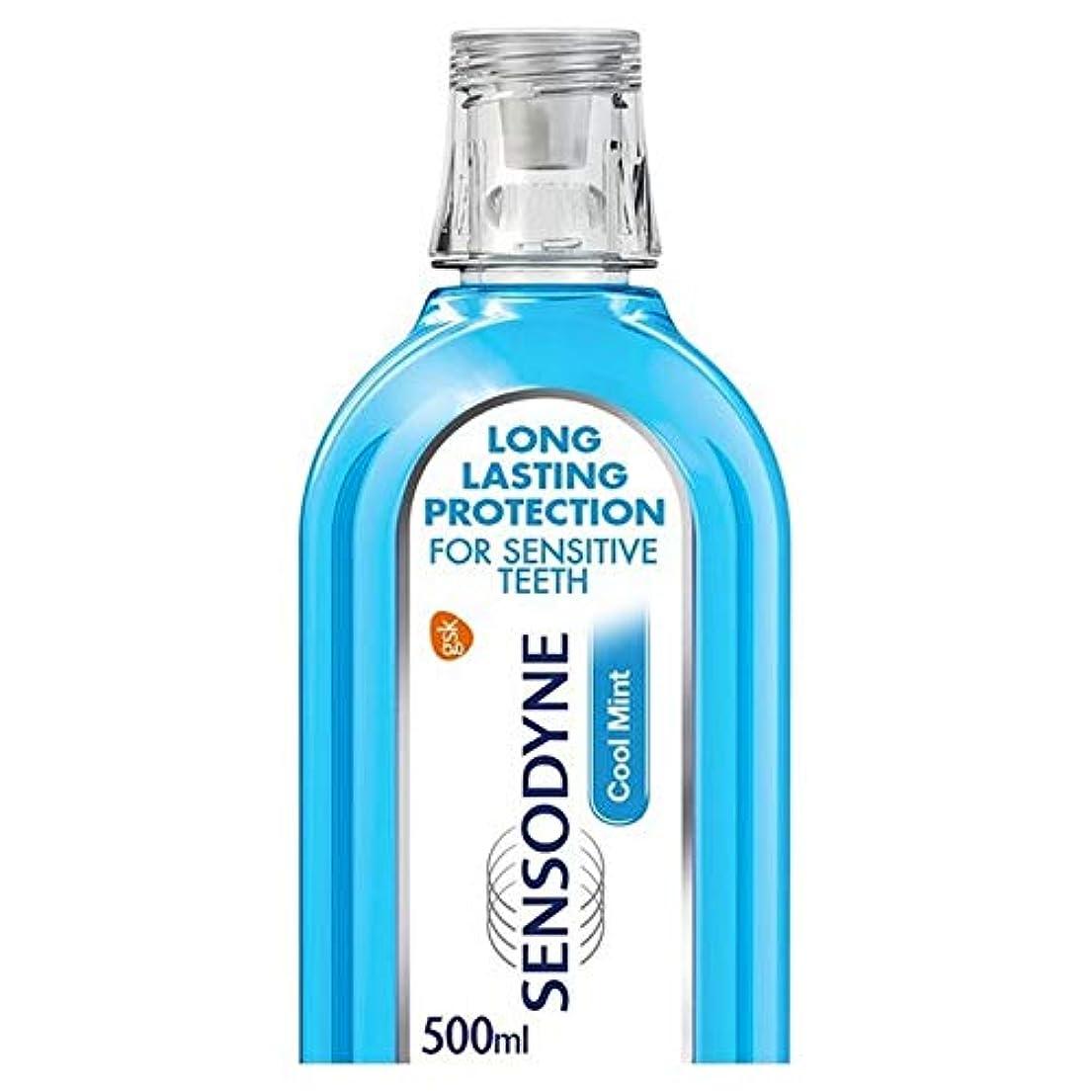 パッケージオペレーター王位[Sensodyne] Sensodyneクールミント敏感ケアマウスウォッシュ500ミリリットル - Sensodyne Cool Mint Sensitive Care Mouthwash 500ml [並行輸入品]