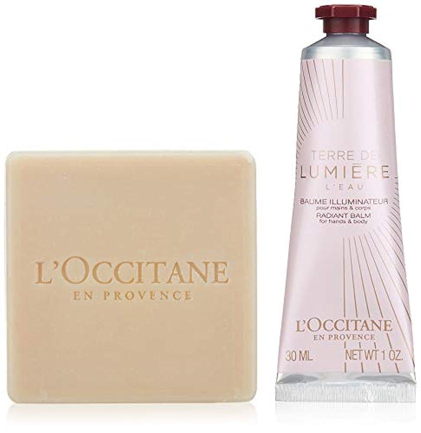 現代のアルバニーお風呂ロクシタン(L'OCCITANE) テール ド ルミエール メルシーキット