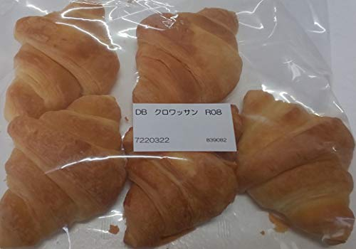 冷凍 クロワッサン / 冷凍 焼成パン 160個(個19g) 業務用