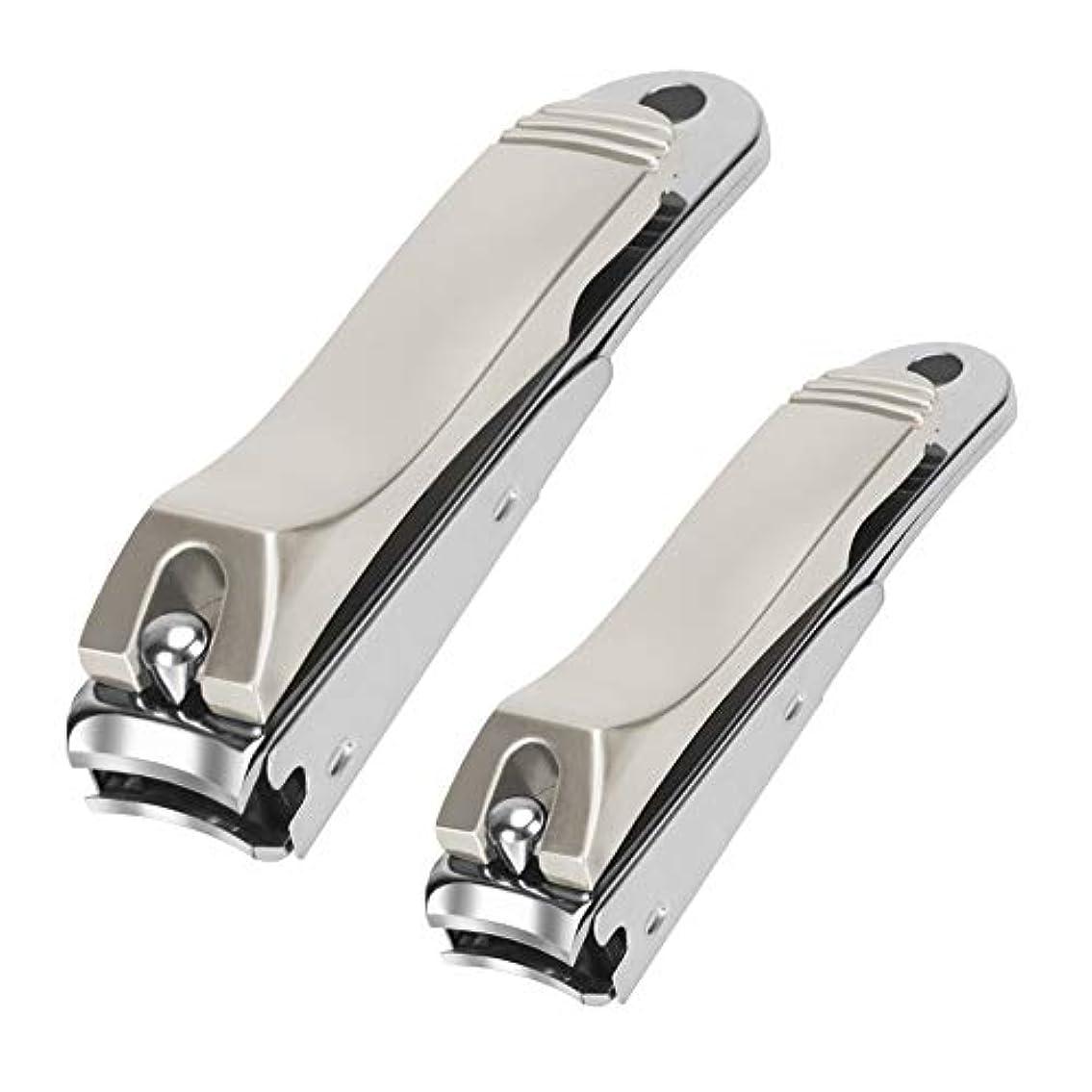 ホールドオール一時解雇するあなたが良くなりますQpai爪切り カバー付き ステンレス鋼製 爪やすり付き 飛び散り防止