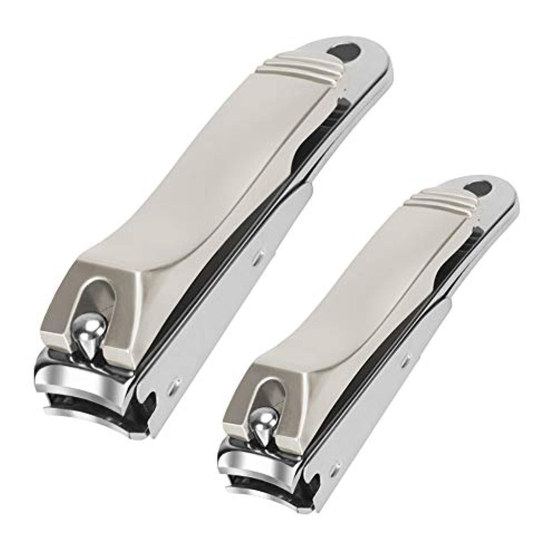 抵抗お父さん責めるQpai爪切り カバー付き ステンレス鋼製 爪やすり付き 飛び散り防止