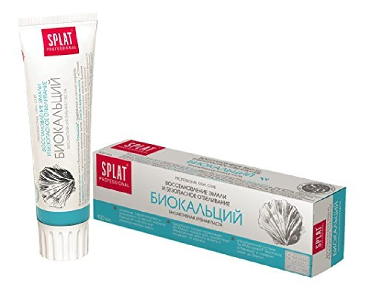 これまでサークル迫害するToothpaste Splat Biocalcium Restores Enamel and Safe Whitening 100ml by Splat