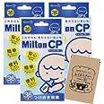[セット品] ミルトン Milton CP 36錠 × 3個 + SHOWルイボスティー 1袋