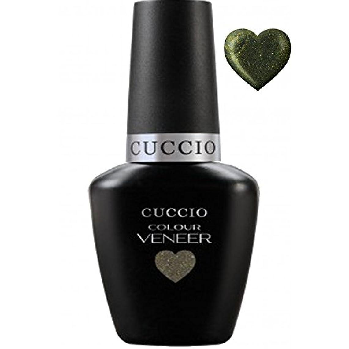 ニッケル運動する液体Cuccio Colour Veneer LED/UV Gel Polish - Olive You - 0.43oz / 13ml