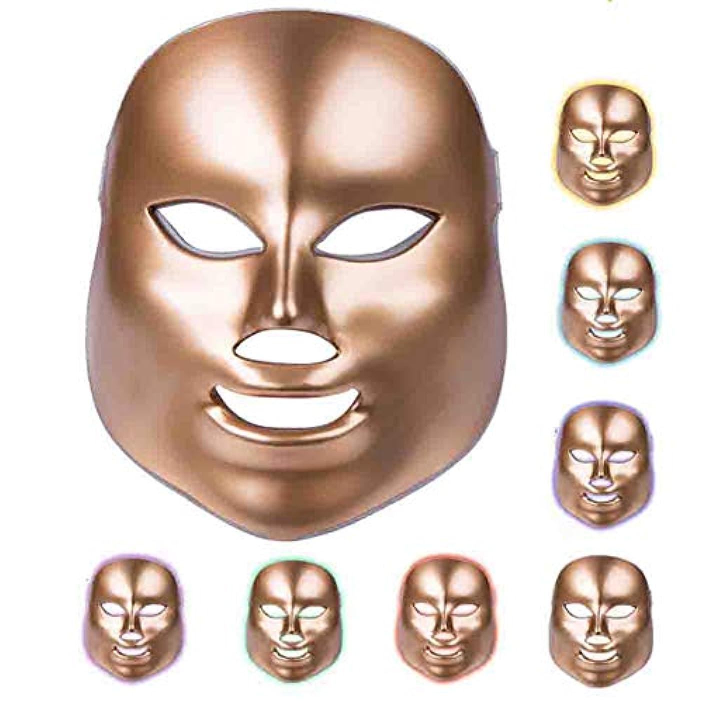 突撃乱れ故意にライトセラピーは、LEDフェイス7色の顔の若返りデバイス美容スキンケアライトニングアンチエイジング光線療法マスクマスク