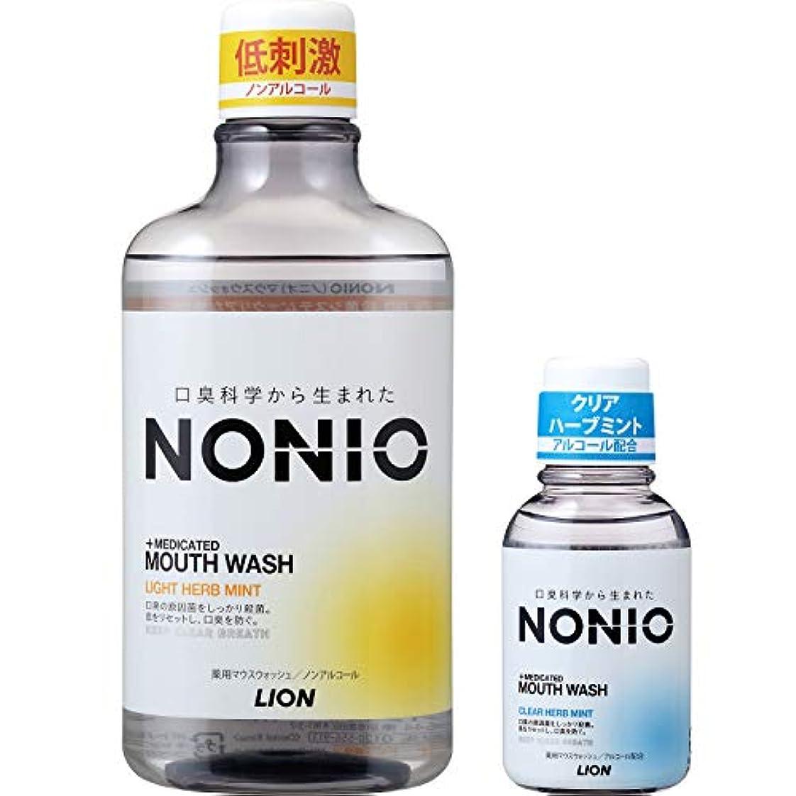 立方体高さ苦い[医薬部外品]NONIO マウスウォッシュ ノンアルコール ライトハーブミント 600ml 洗口液+ミニリンス80ml