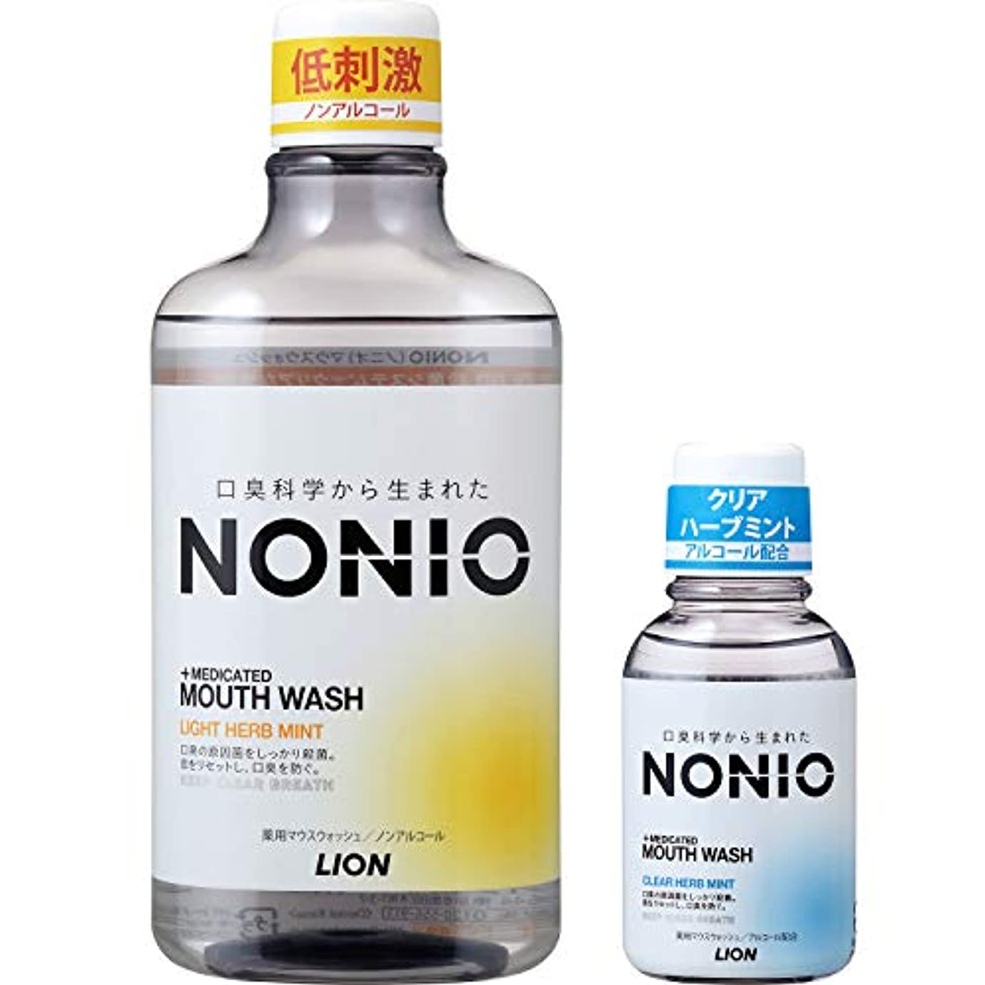 国民投票噴出するピンチ[医薬部外品]NONIO マウスウォッシュ ノンアルコール ライトハーブミント 600ml 洗口液+ミニリンス80ml