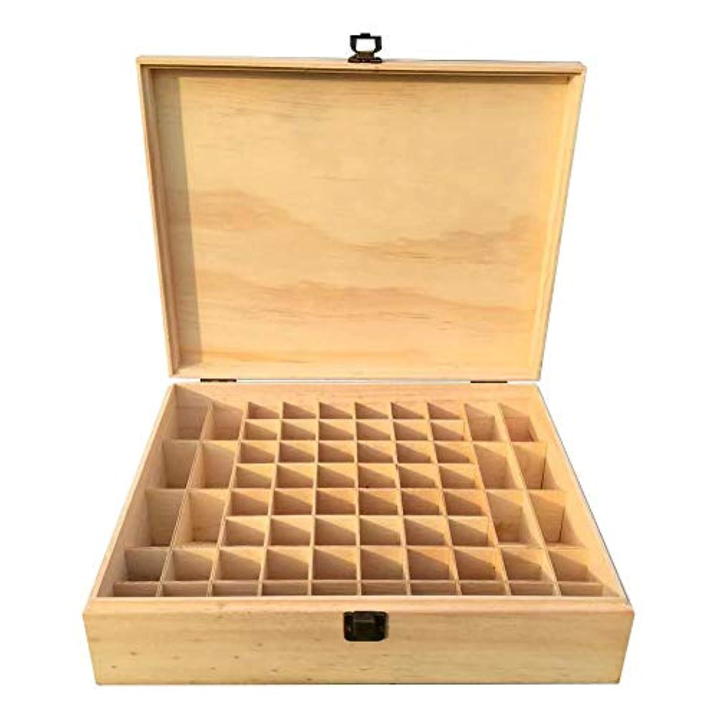 静かに偶然フロントKeytowards 68グリッド木製エッセンシャルオイルボックス、エッセンシャルオイルオーガナイザー収納ボックスケースディスプレイホールド、68コンパートメント、5-15mlエッセンシャルオイルボトル用