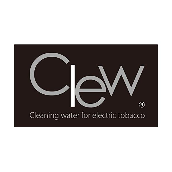電子タバコ専用クリーナー Clew (クリュー...の紹介画像4