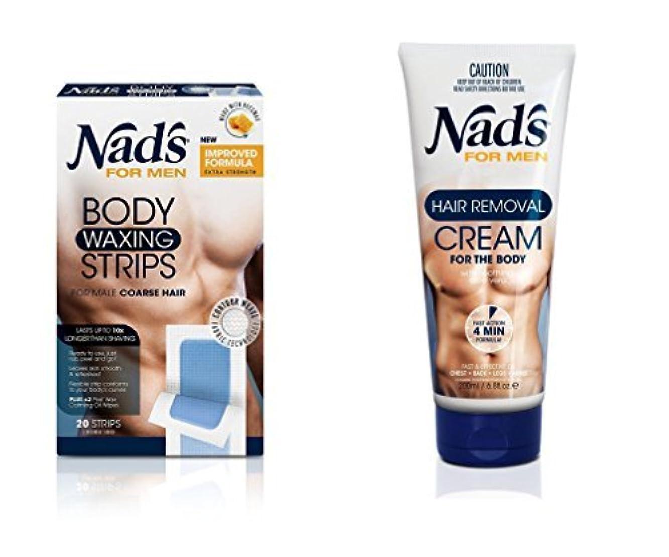 罰するジャニスリスキーなNad's for Men Hair Removal (Cream + Strips (Combo)) [並行輸入品]