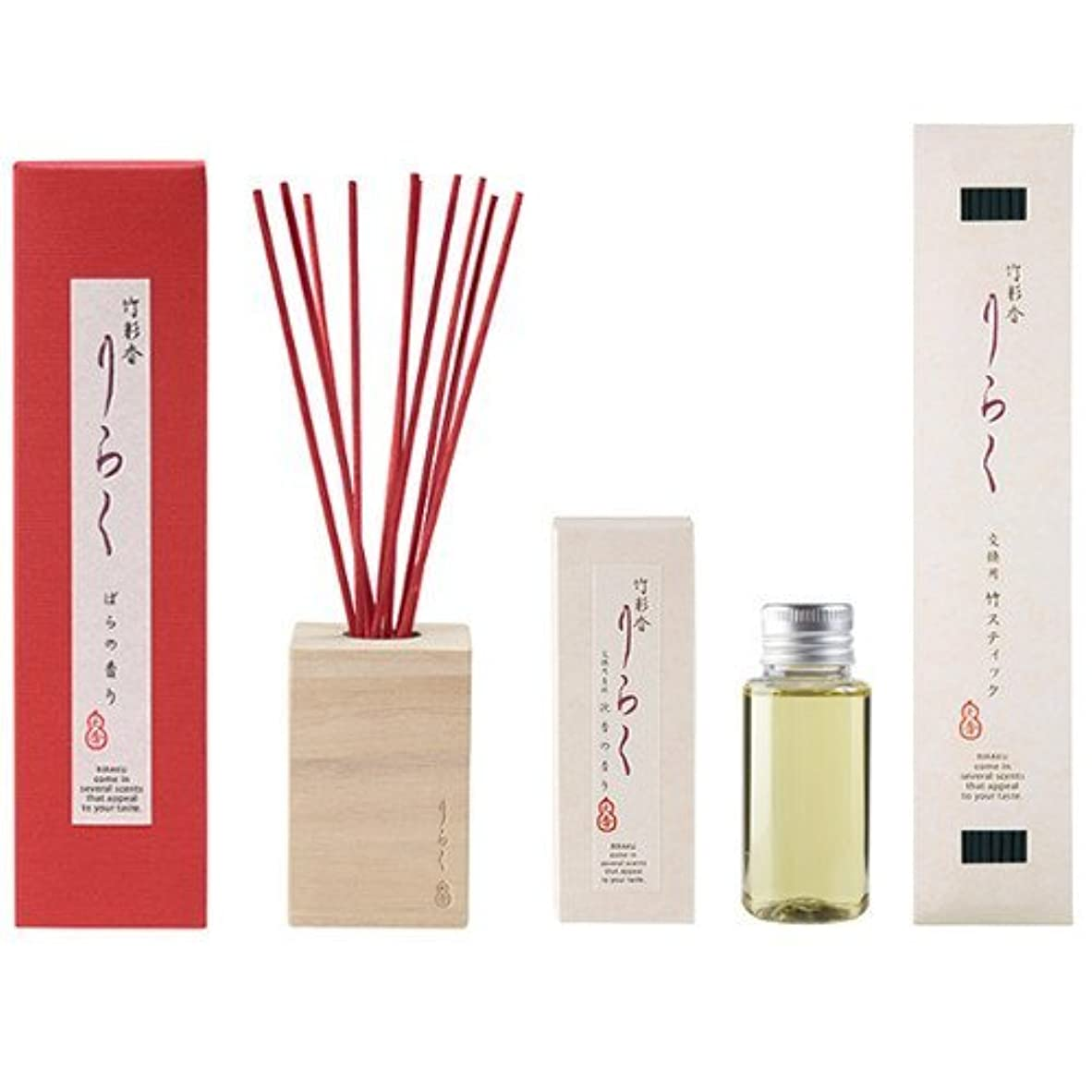 なぞらえる嵐の観光大香 竹彩香 りらく ばら 50ml と 交換用 ばら、交換用竹スティック ばらの色 セット