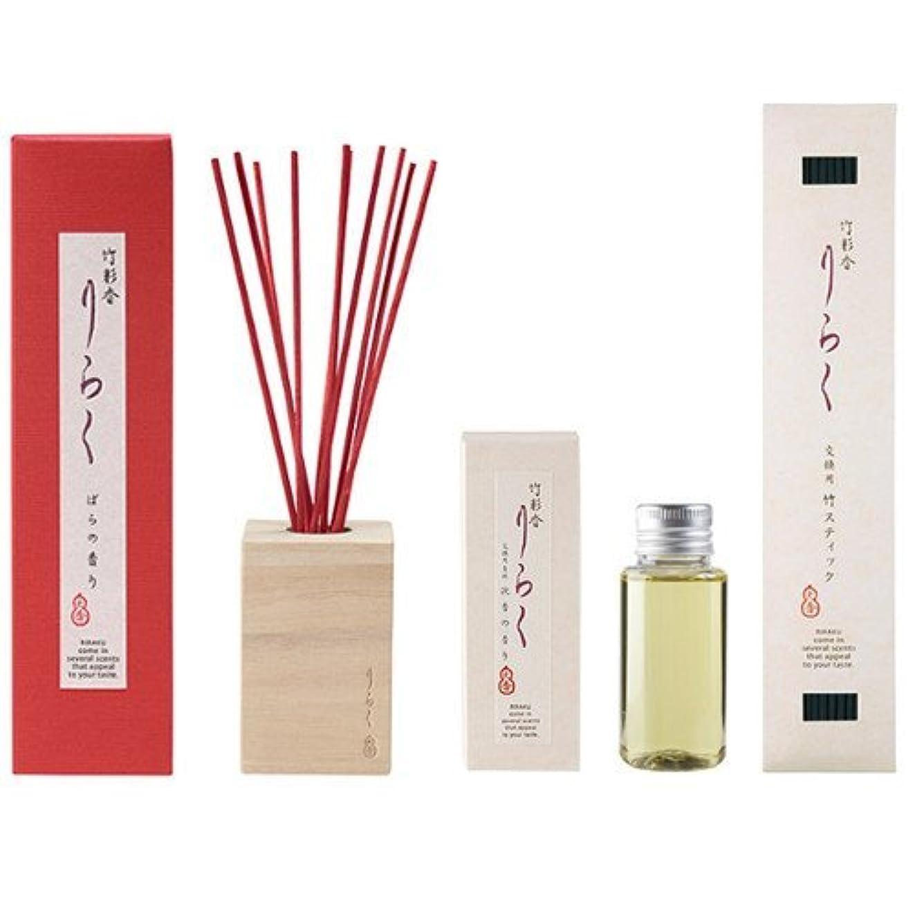 任意十一オークランド大香 竹彩香 りらく ばら 50ml と 交換用 ばら、交換用竹スティック ばらの色 セット