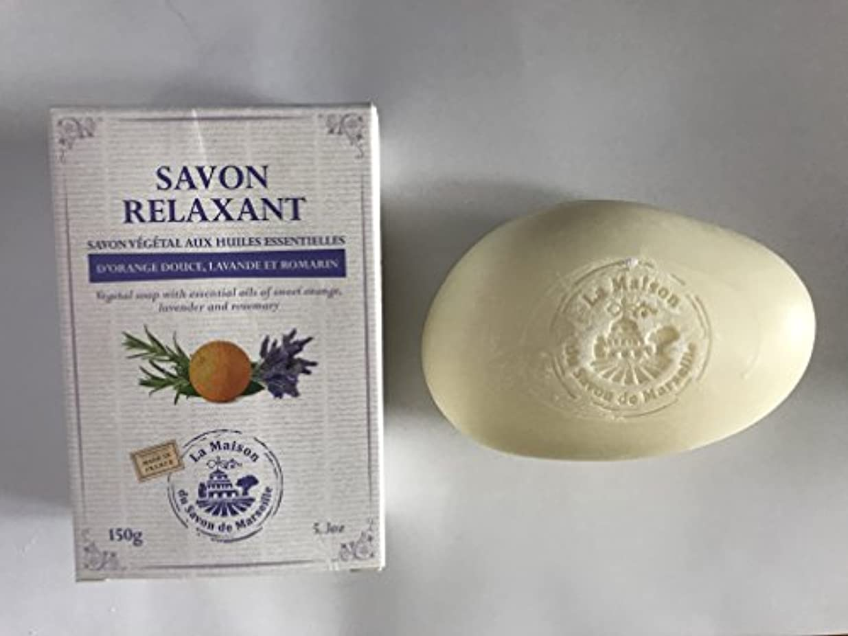 パスポートコントラスト性差別Savon de Marseille Soap with essential oils,Relaxant 150g