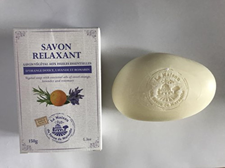 検出ハウジング突破口Savon de Marseille Soap with essential oils,Relaxant 150g