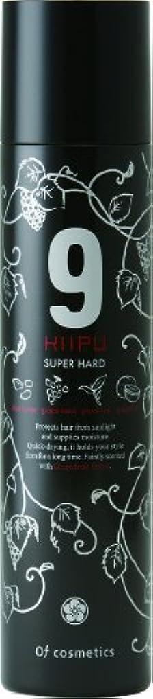 ストライクエールスリットオブ?コスメティックス スタイリングスプレーオブヘア?9SH スーパーハード(速乾性 長時間キープ) 125g グレープフルーツの香り 美容室専売 ヘアスプレー オブコスメ