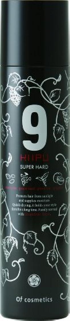 特にしつけチートオブ?コスメティックス スタイリングスプレーオブヘア?9SH スーパーハード(速乾性 長時間キープ) 125g グレープフルーツの香り 美容室専売 ヘアスプレー オブコスメ