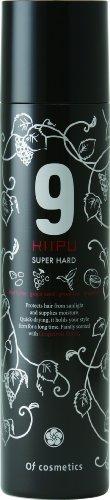 オブ・コスメティックス スタイリングスプレーオブヘア・9SH スーパーハード(グレープフルーツの香り)125g